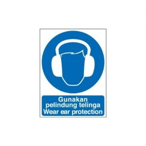 Wear Ear Protection