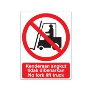 No Fork Lift Truck